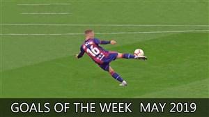 گل های برتر هفته فوتبال اروپا (30-02-98)