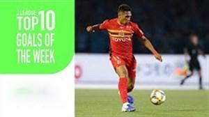 10 گل برتر هفته دوازدهم جی لیگ ژاپن