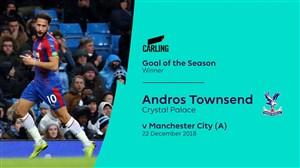 برترین گل فصل لیگ برتر جزیره ؛ اندرو تاوسند