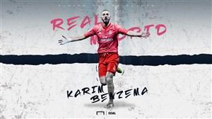 کریم بنزما؛برترین بازیکن فصل رئال مادرید 19-2018