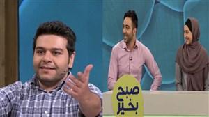 سوتی حامد معدنچی و کیمیا علیزاده در ماه رمضان