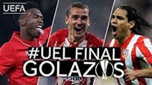 بهترین گلهای تاریخ فینال لیگ اروپا