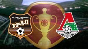 خلاصه بازی لوکوموتیو مسکو 1 - اورال 0 (فینال جام حذفی)