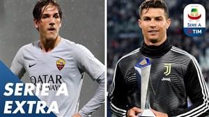 برترین های سری آ در فصل 19-2018
