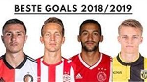 50 گل برتر لیگ هلند در فصل 19-2018