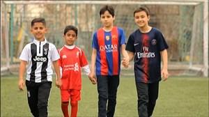 استعدادهای دوست داشتنی ایرانی؛ ابوالفضل،دیبالا و محمدصلاح ایرانی
