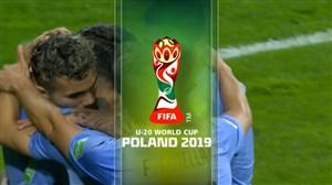 خلاصه بازی اروگوئه 3 - نروژ 1 (جام جهانی جوانان)