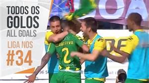تمام گل های هفته 34 لیگ پرتغال 2019