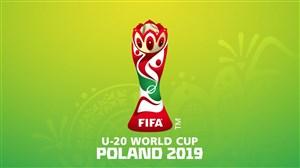 آخرین نتایج جام جهانی فوتبال جوانان زیر 20 سال