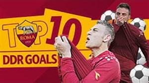 10 گل برتر دانیله ده روسی برای آاس رم