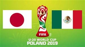 خلاصه بازی مکزیک 0 - ژاپن 3 (جام جهانی جوانان)