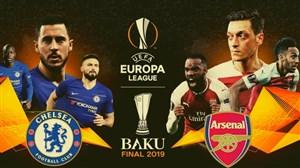 فینال تمام انگلیسی لیگ اروپا؛آرسنال - چلسی