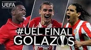 برترین گلهای فینال یورو لیگ در ادوار گذشته