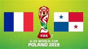 خلاصه بازی پاناما 0 - فرانسه 2 (جامجهانی جوانان)