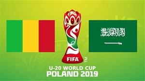 خلاصهفوتبال عربستان 3 - مالی 4 (جامجهانیجوانان)