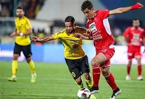 پیش بازی سپاهان - پرسپولیس نیمه نهایی جام حذفی