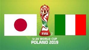 خلاصه بازی ایتالیا 0 - ژاپن 0 (جام جهانی جوانان)