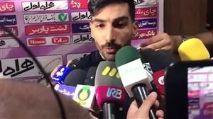 صحبت های ایرانپوریان پس از بازی برابر پرسپولیس