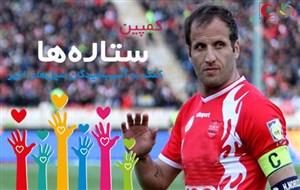 محسن بنگر با دعوت از شجاع به کمپین ورزش سه پیوست