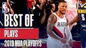 برترین حرکت های بسکتبال NBA در بازیهای پلی آف