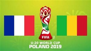 خلاصه بازی مالی 2 - فرانسه 3 (جامجهانیجوانان)