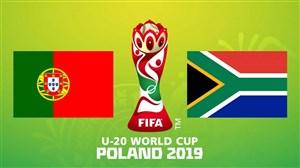 خلاصهبازی آفریقای جنوبی 1 - پرتغال 1 (جامجهانیجوانان)