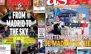 روزنامه های امروز مادرید تا قبل از فینال لیگ قهرمانان