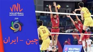 خلاصه والیبال چین 0 - ایران 3 (لیگ ملت های والیبال)