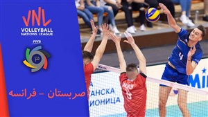 خلاصه والیبال صربستان 1 - فرانسه 3 ( لیگ ملت های والیبال )
