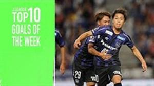 10 گل برتر هفته چهاردهم جی لیگ ژاپن