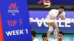 5 حرکت برتر در هفته اول لیگ جهانی والیبال