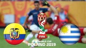 خلاصه بازی اروگوئه 1 - اکوادور3 (جام جهانی جوانان)