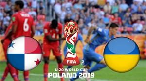 خلاصه بازی اوکراین 4 - پاناما 1 (جامجهانی جوانان)