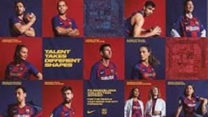 رونمایی باشگاه بارسلونا از کیت جدید در فصل 2020-2019