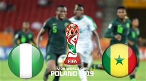 خلاصه بازی سنگال 2 - نیجریه 1 (جامجهانیجوانان)