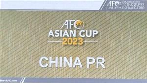 چین ، میزبان جام ملتهای 2019