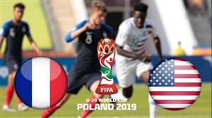 خلاصه بازی آمریکا 3 - فرانسه 2 (جامجهانیجوانان)