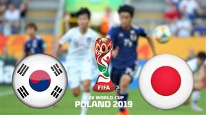 خلاصه بازی ژاپن 0 - کره جنوبی 1 (جام جهانی جوانان)