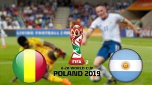 خلاصه بازی آرژانتین 2 - مالی 2 + پنالتی (جام جهانی جوانان)