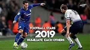 لحظات دریبل و محو ستارگان فوتبال توسط یکدیگر