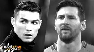 مسی و رونالدو همچنان در لیست بهترین بازیکنان جهان