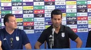 صحبت های مسعود شجاعی در کنفرانس خبری تیم ملی