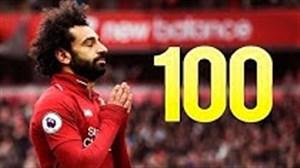 100 گل برتر فوتبال جهان در فصل 19-2018 ( قسمت اول )