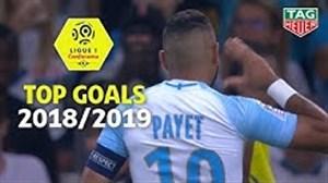 10 گل برتر لوشامپیونه در فصل 19-2018