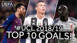 10 گل برتر لیگ قهرمان اروپا در فصل 19-2018