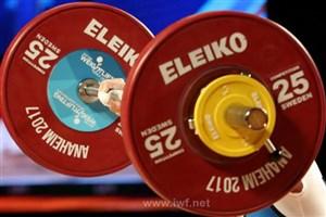 لغو اعزام تیمهای ملی وزنهبرداری پایه به قهرمانی آسیا