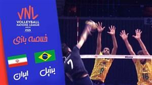خلاصه والیبال برزیل 3 - ایران 2 (لیگ ملت های والیبال)