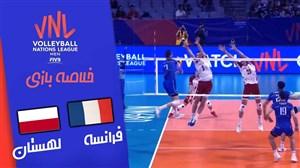 خلاصه والیبال فرانسه 3 - لهستان 1 (لیگ ملت های والیبال)
