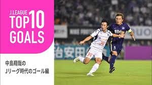 10 گل برتر هفته 14 لیگ ژاپن 2019