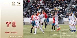 خلاصه بازی جزایر فارو 1 - اسپانیا 4